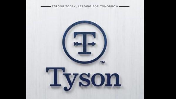 NEW TYSON LOGO_1504131702586.JPG