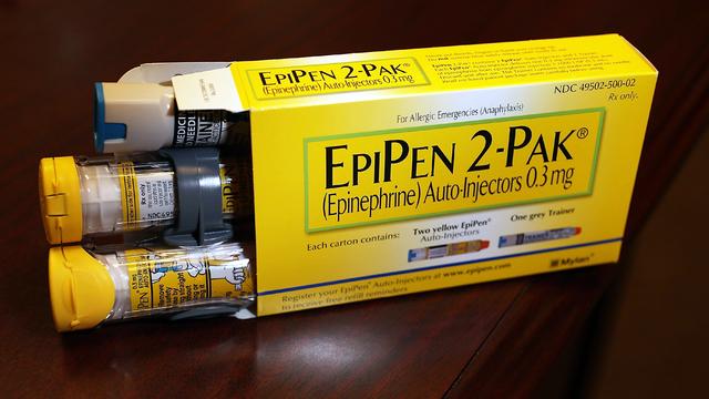 Epipen 2-pak box_1475899580390_138108_ver1.0_640_360_1534874751811.jpg.jpg